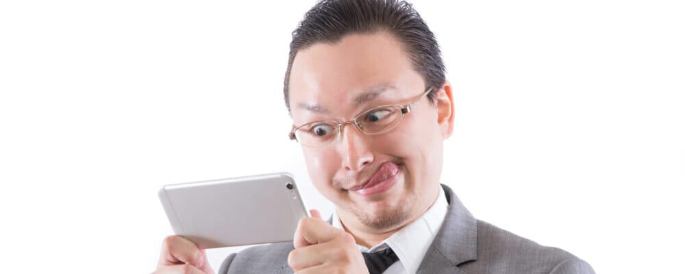 だめぽ アンテナ 大艦 巨砲 主義 だめぽアンテナの登録掲載基準は? 5ちゃんねるブログ-バルス東京