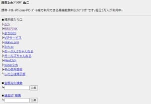 速 モバイル ログ 【黒い砂漠モバイル】アクセ商店のログやばすぎワロタwwwwwwwww
