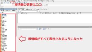URL変更後の画面
