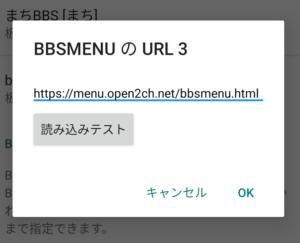 オープン2ch