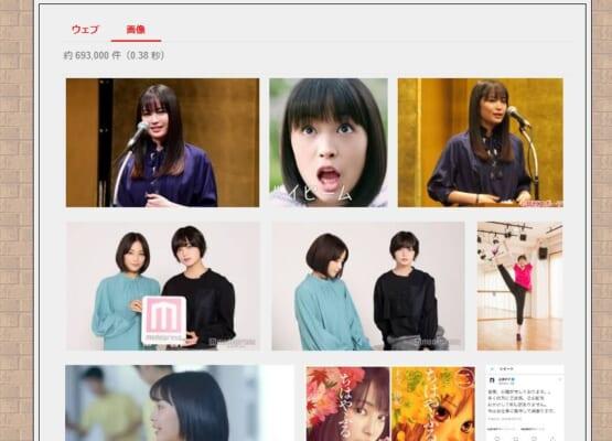 全文検索使い方・画像の表示