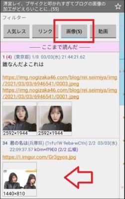 画像検索ボタン