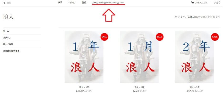 5ch浪人トップ画面