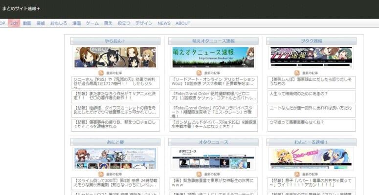5 ちゃんねる ニュース 速報