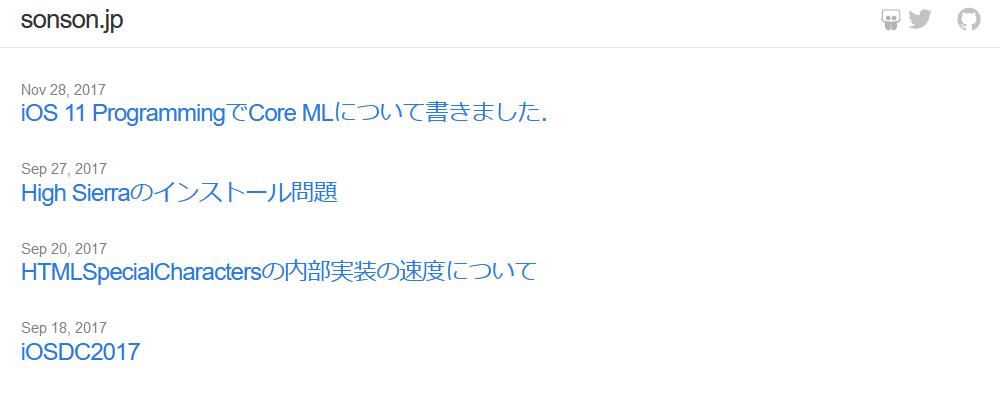 sonson.jp