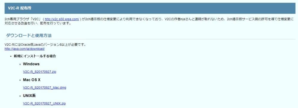 V2C-R
