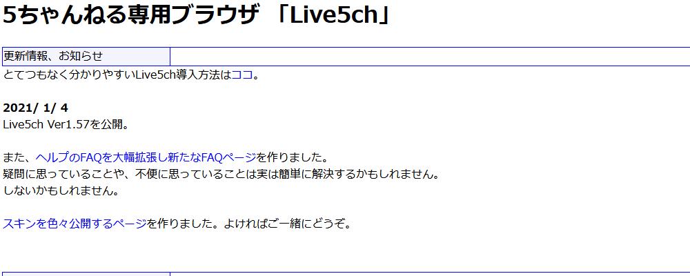 Live5ch