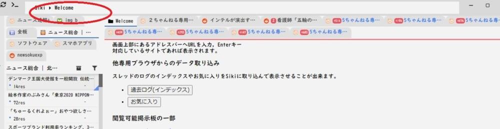 URLアドレス