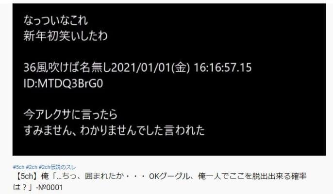 5chスレ動画・5ch引用